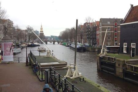 Rembrandt's Corner - Amsterdam - Apartment