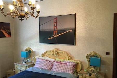 Camera Matrimoniale a due passi dal centro + wifi - Grugliasco - 公寓