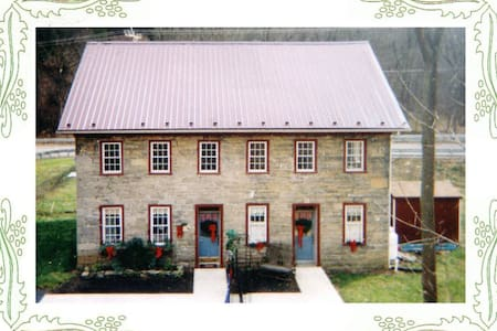 Historic Stone House Lodging - General Roberdeau - Alexandria - House