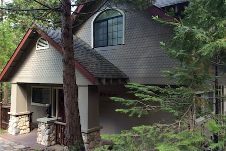 Beautiful home on American River - Twin Bridges - บ้าน