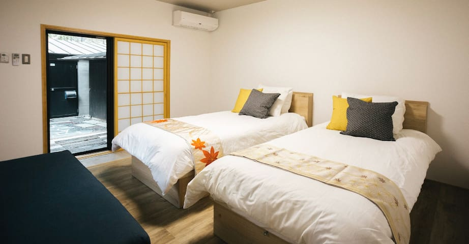 Hiroshima広島 1F Awayuki room