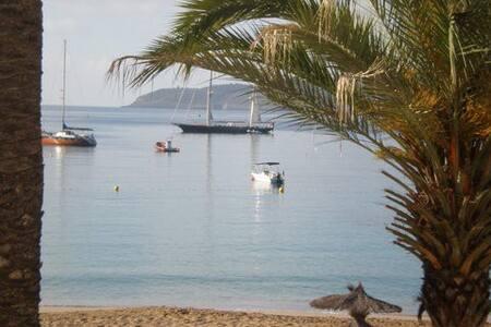 Une situation exceptionnelle  - Cala San Vicente