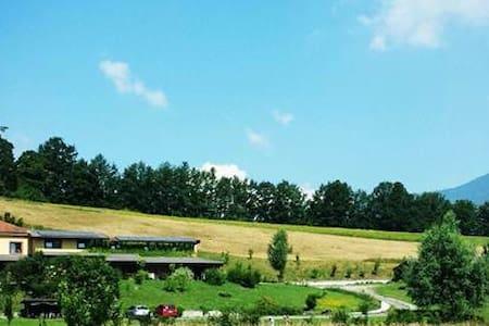 Agriturismo Casa delle Erbe - Albareto - Aamiaismajoitus