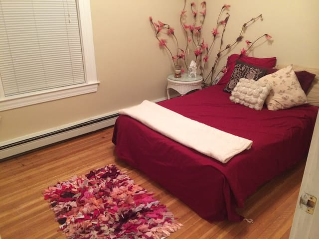 Private Room for Singles or Couples - Wakefield - House