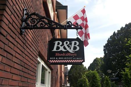Hoeks Huys;  B&B en meer.... - Bergeijk - Bed & Breakfast