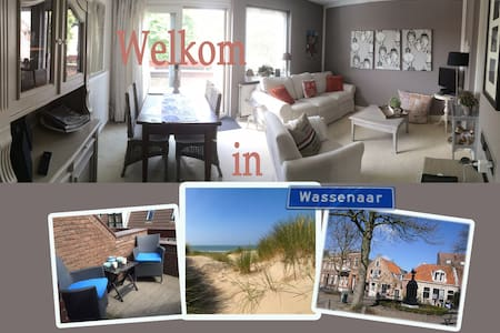 Enjoy in the heart of Wassenaar! - Wassenaar