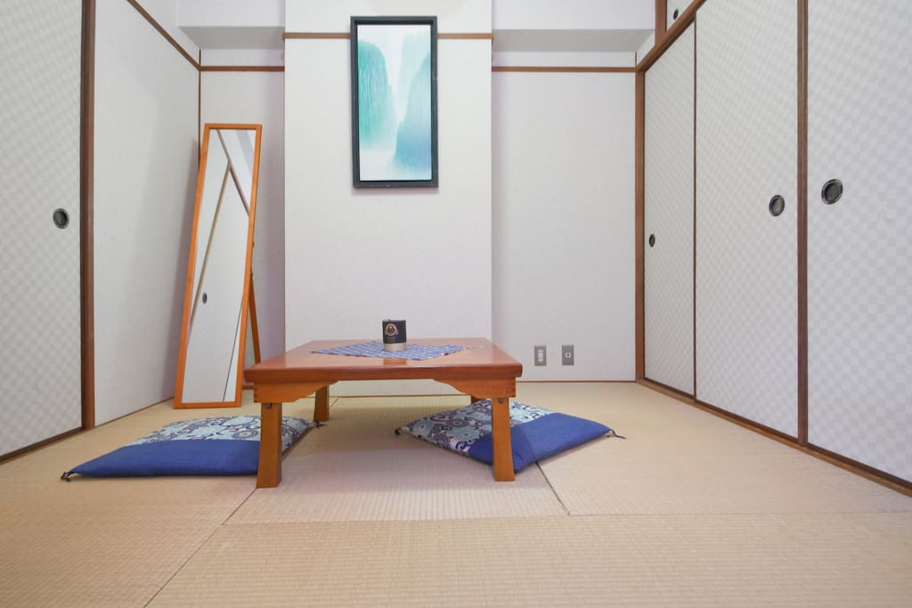 Middle Tatami room is second bedroom