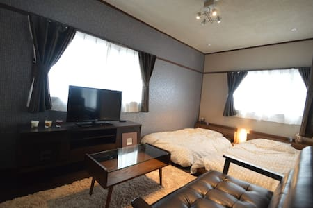 Modern renovation room - Toyama - Appartement
