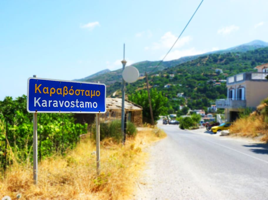 Entering Karavostamo Town