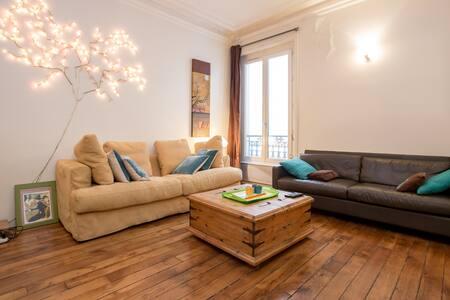 2 pièces cosy au coeur de Paris - Parijs - Appartement