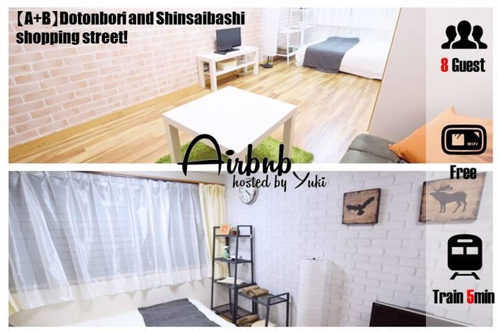 [A+B]Dotonbori and Shinsaibashi shopping street! - Chūō-ku, Ōsaka-shi - Byt