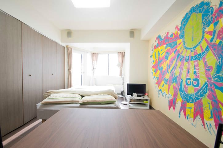 Clean flat in the middle of Sapporo C2 - Sapporo-shi - Wohnung