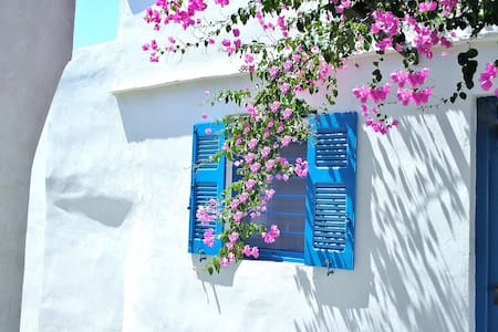 Purple Flower Villa - Sifnos / Greece - 2 Floors - Sifnos - Villa
