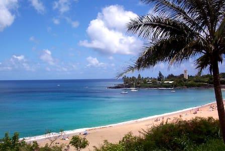 Kalani Hawaii Private Lodging(PR) - Haleiwa - Bed & Breakfast