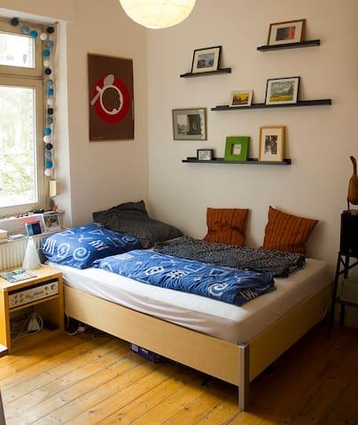 Cosy Room, centrally located - Heidelberg - Lägenhet