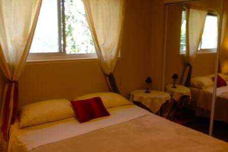 Comfortable room with pool view - Los Altos - Maison