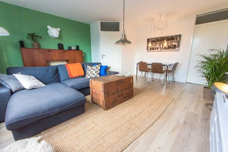 Apartment for 2 with windmill view!