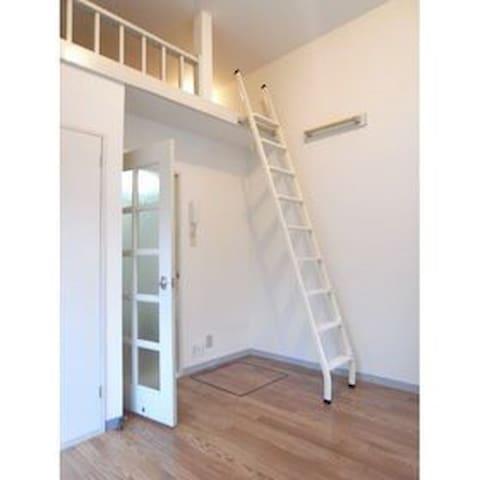 16平米溫馨小家 带10平米Loft(小阁楼)需和房东(女)同住。 - Zama-shi - Byt