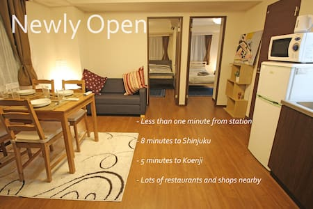 8 min to Koenji/Shinjuku 2 Bedroom Apt. - Suginami-ku