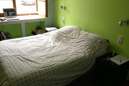 Chambre Privé ideal entre Grenoble et Vercors - Engins