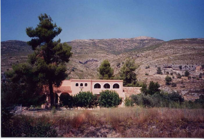 Casa rural S. Joaquín II 15 plazas - Agres