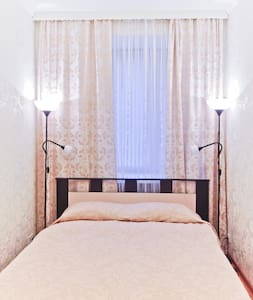 Small comfortable room in the city centre - San Petersburgo
