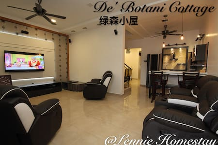 De' Botani Cottage@Lennie Homestay   (绿林小居) - Ipoh