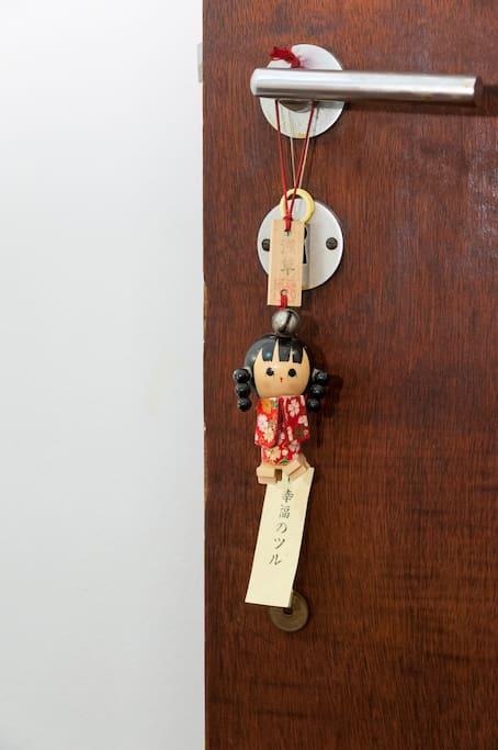 Your private room door detail