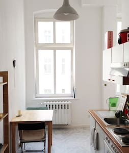 A modern private room in Mitte - Berlin - Lejlighed