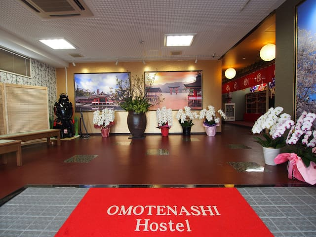 Grand open on April! Near Miyajima!! - Hatsukaichi