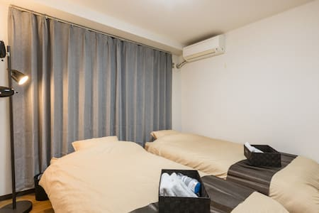 Kyoto GH WIFI, close to subway, imperial palace 22 - Kamigyo Ward, Kyoto - Apartamento