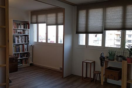 Bright room in Lyon/Villeurbanne - Villeurbanne