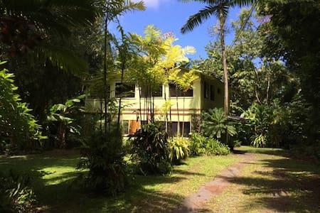 Garden House Upper Residence - Hāna