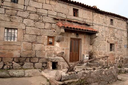 El Labrador, ideal para descansar - San Martín del Pimpollar - House