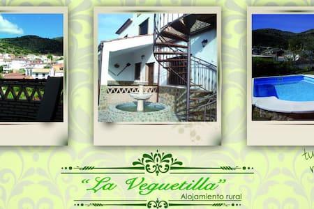 """Alojamiento Rural """"la Veguetilla"""" - Frailes - Talo"""