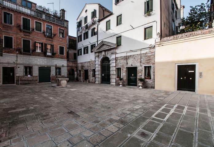 Venice Suite Misericordia - Benátky - Byt