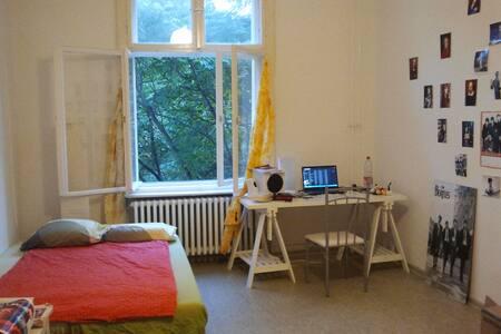 Student room, feels like home!
