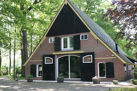 Stay at a Monastery Farm in Twente - Diepenheim