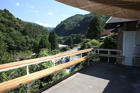charming and cozy guest house  - Miyoshi