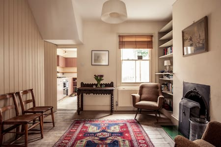 A tranquil comfortable single bedroom - Londen - Huis