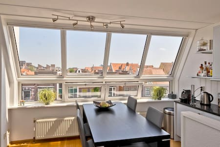Great citycentre appartment+view! - Leiden
