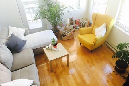 Chambre confortable dans superbe loft lumineux - Montréal - Loteng
