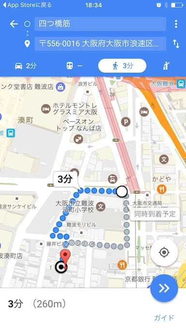 It is the maps from the Exit 32 of Yotsubashi Line Namba Station to my apartment.