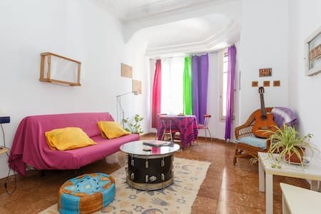 """""""NENA ROOM"""" DOWNTOWN, CHARMING - Valencia - Bed & Breakfast"""