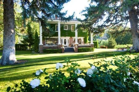 Warm Springs Inn & Winery - Wenatchee