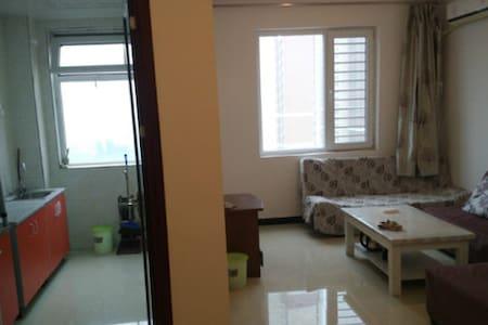 有家有爱有温馨  一室一厅短租公寓 - Baoding