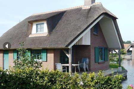 lovely villa near Giethoorn! - Wanneperveen - บ้าน