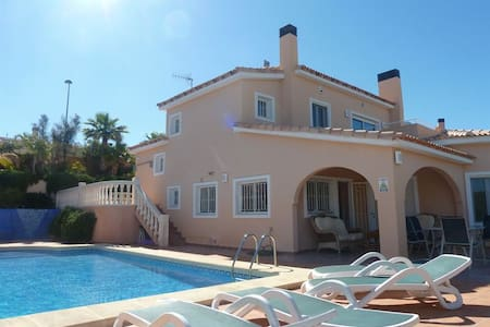 Villa Anthony - Casa