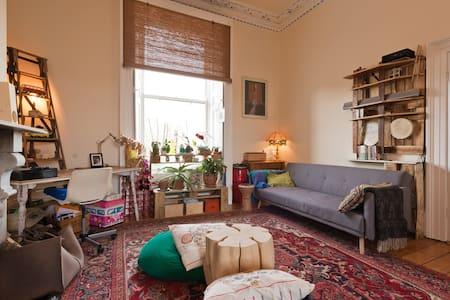 Georgian House Dublin - Dublin - House