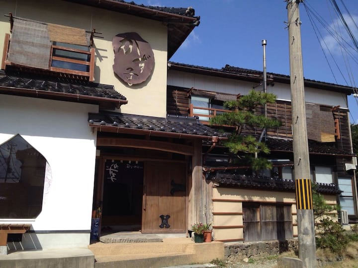 KINOSAKI 30minutes away JAPANESE bed & breakfast